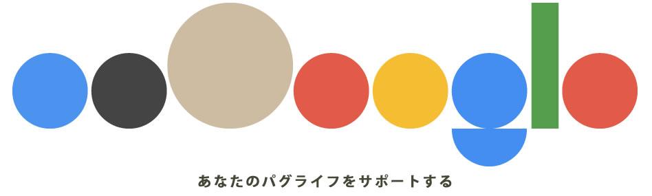 pug_logo_top
